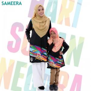 Sameera Jersey HSN Girl