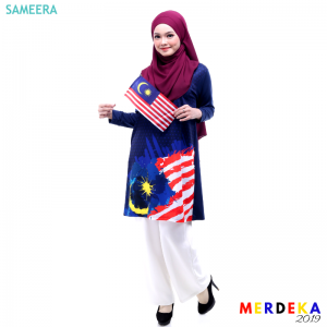 Sameera Jersey MERDEKA 2019 Women