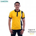 Polo Shirt Sport Velvet MEN (Kuning) 2.0