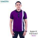 Polo Shirt Sport Velvet MEN (Purple) 2.0