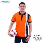 Polo Shirt Sport Velvet MEN (Oren) 2.0