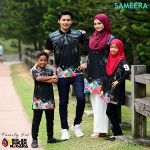 Sameera Jersey BSN 2019 Boy
