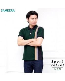 Polo Shirt Sport Velvet MEN (Emerald Green)